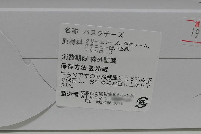P1100744[1]